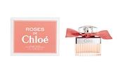 岡山戀香水~Chloe Roses 玫瑰女性淡香水30ml~優惠價:1250元