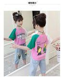 女童上衣女童短袖t恤新款兒童半袖上衣洋氣打底衫夏季時髦小女孩夏裝 歐歐