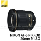 贈禮券~NIKON AF-S 20mm ...