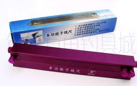 [協貿國際]  多功能子線尺全金屬帶鉤距子線板