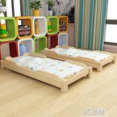 幼兒園午睡床托管實木小床兒童專用疊疊床寶寶專用床實木單人床HM 3C優購
