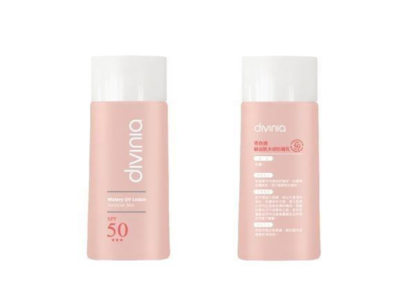 Divinia零負擔敏弱肌水感防曬乳SPF50 (50ml)