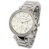 Michael Kors Parker 雙環水鑽計時不鏽鋼腕錶38mm(MK5353)270609