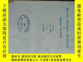 二手書博民逛書店Reactivity,罕見mechanism and struc