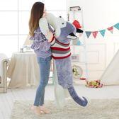 哈士奇公仔可愛毛衣狗狗毛絨玩具 抱枕娃娃送女生 節日兒童禮物潮流坐標