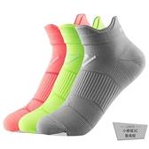5雙|中筒潮襪防臭船襪襪子專業運動襪跑步男女淺口薄款短襪【小檸檬3C】