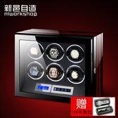 8折免運 手錶盒新邑自造搖錶器機械錶自動上鍊盒手錶收納盒晃錶器轉錶器養錶家用