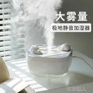 萌寵加濕器小型辦公室桌面usb床頭噴霧便攜式迷你可愛空氣凈布衣潮人布衣潮人