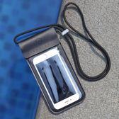 溫泉手機防水袋潛水套觸屏游泳vivo通用iphone殼華為蘋果Xplus   初見居家