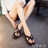 厚底拖鞋 時尚外穿高跟拖鞋女夏海邊夾腳厚底坡跟人字拖韓版外出涼拖沙灘鞋 唯伊時尚