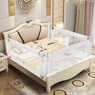 床圍欄護欄床邊欄桿嬰兒童寶寶幼兒防摔大床1.8-2米擋板床欄通用CY『小淇嚴選』