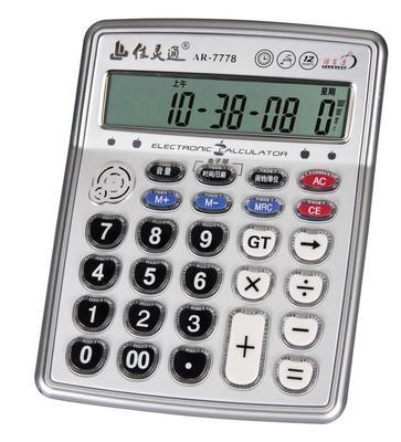 計算機 佳靈通語音計算器 AR-7778 電子琴千本櫻可彈奏鋼琴音樂 快速出貨
