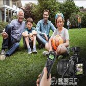 快門線佳能5D4 5D3 6D2 7D2 7D 6D佳能單眼相機快門線電子延時攝影拍照快門線遙控器 電購3C