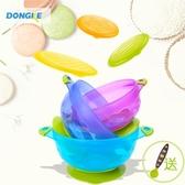 兒童餐具寶寶吸碗塑料吸盤碗可微波嬰兒吃飯碗防摔碗輔食碗訓練碗
