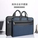 文件袋帆布A4大容量手提公文包男士會議袋辦公袋商務包資料袋樹杰 遇見初晴