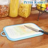 【クロワッサン科羅沙】Peter Rabbit~ 經典比得兔圓角抗菌砧板(M)藍NF-212031