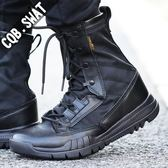 夏季透氣超輕07作戰靴男高筒軍靴戰術靴陸戰靴馬丁靴軍鞋男陸戰靴 探索先鋒