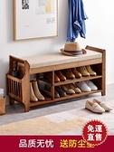 換鞋凳簡約現代穿鞋凳門口收納儲物凳多功能鞋架沙發凳經濟型鞋櫃 【快速出貨】