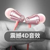 入耳式耳機 耳機入耳式手機通用男女生耳機耳塞式重低音K歌運動耳麥蘋果 玩趣3C