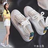 透氣小白鞋女鞋夏季新款百搭韓版基礎平底學生網面鏤空帆布鞋      芊惠衣屋