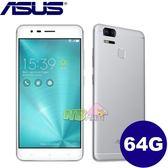 ASUS ZenFone 3 Zoom ZE553KL ◤0利率◢5.5吋八核心手機 (4G/64G) 銀色