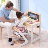 兒童學習桌椅套裝實木可升降小學生書桌男孩女孩簡約家用寫字桌子CC4262『麗人雅苑』