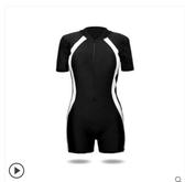 泳衣 泳衣女專業連體運動平角性感學生保守遮肚顯瘦長袖溫泉女士游泳裝 寶貝計書