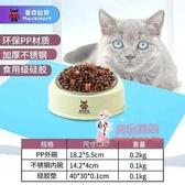 貓食盆 狗盆狗碗貓盆單雙碗不銹鋼防打翻飯盆寵物用品 2色