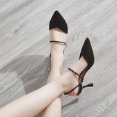 大尺碼chic包頭半拖鞋女時尚外穿細跟高跟穆勒鞋涼拖 DN16959【旅行者】