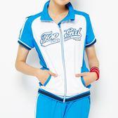 TOP GIRL-撞色剪接休閒短袖外套-白