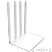 路由器水星MW325R智慧無線家用百兆端口穿墻高速WiFi光纖移動電信寬帶路由器聖誕交換禮物