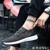 運動鞋新款秋季韓版潮流男鞋百搭運動休閒帆布板鞋男士跑步旅遊交換禮物