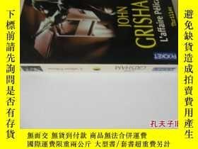 二手書博民逛書店法文原版罕見L Affaire PélicanY7215 John Grisham n a (2004) IS