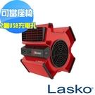 【美國 Lasko】赤色風暴渦輪循環風扇 電風扇 露營風扇 渦輪噴射 X12900TW 保固二年 送風扇清潔刷