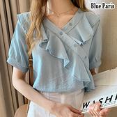 【藍色巴黎 】 韓版V領交叉荷葉邊雪紡短袖上衣《2色》【28768】