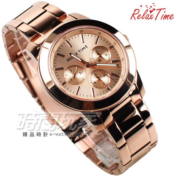RELAX TIME 輕熟風格 三眼多功能腕錶 玫瑰金電鍍 女錶 R0800-16-33