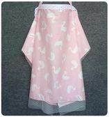 哺乳巾 孕婦裝哺乳巾寶寶外出推車防蟲哺乳衣遮擋防走光棉夏秋產後喂奶巾
