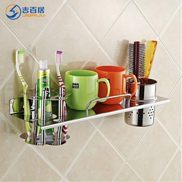 小熊居家304不銹鋼牙刷架套裝 壁掛 浴室衛生間置物架 放梳子的架子特價