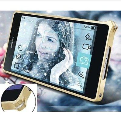 Z2免運 索尼Xperia Z2 L50W超薄金屬邊框D6503海馬釦鋁合金框 (任選二個$900)