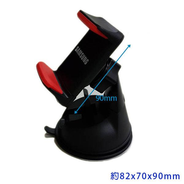 三星車用手機架 / 車用手機支架 (適用4.7吋~6吋手機)