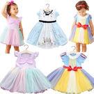短袖洋裝 女童童話公主洋裝 S77020...