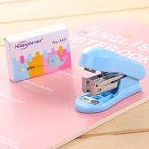 釘書針 釘書機 訂書機 裝訂機 小鯨魚 可掛 可愛 起釘器 文具 辦公用品 迷你訂書機【K128】慢思行