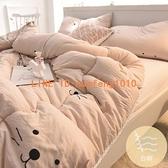 空調被子四季通用冬被芯春秋學生寢室太空棉被涼被雙人【白嶼家居】