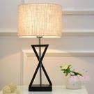 台燈臥室床頭燈溫馨北歐現代簡約美式家用網紅燈房間裝飾床頭柜燈