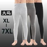 男士加肥加大碼衛生褲 薄款純棉保暖褲單件線褲 純色彈力高腰打底褲 9號潮人館