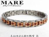 【MARE-316L白鋼】系列:光芒 (玫金爪鑲紅鑽) 窄 款