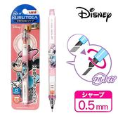 【日本正版】米妮 旋轉 自動鉛筆 0.5mm 自動旋轉筆 Minnie 迪士尼 KURU TOGA - 236024