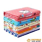 隔尿墊嬰兒防水可洗防尿床墊1.8m床超大號寶寶床罩姨媽月經保護墊【小桃子】