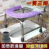 防滑坐便椅老人坐便器簡易家用老年加固成人馬桶蹲便改廁所凳 小艾時尚NMS