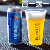 艾丁格小麥能量飲品Erdinger Alkoholfrei 500mlx24罐/箱